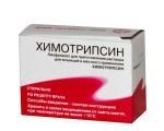Химотрипсин (Chymotrypsin) — инструкция по применению, побочные эффекты, форма выпуска и цена препарата