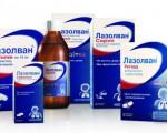 Лазолван (Lasolvan) — инструкция по применению, побочные эффекты, форма выпуска и цена препарата