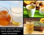 Комаровский: лечение ларингита у детей в домашних условиях