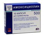 Амоксициллин (Amoxicillin) — инструкция по применению, побочные эффекты, форма выпуска и цена препарата