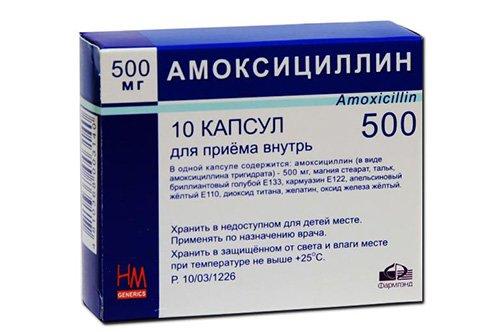 амоксициллин дозировка 500