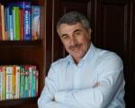 Е.О. Комаровский о лечении ангины у детей