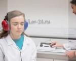 Аудиометрия слуха, что это такое, расшифровка, норма