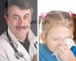 Доктор Комаровский Е.О. о лечении гайморита у детей