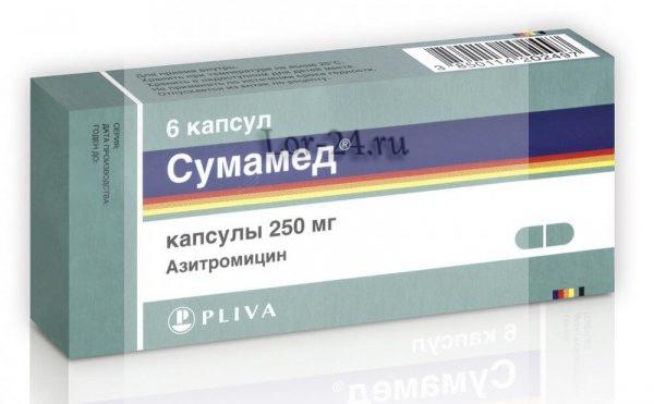 Фото препарата