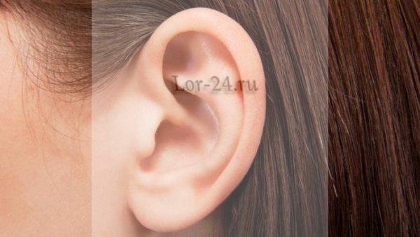 Болит мочка уха