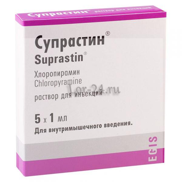 Фото препарата Супрастин (Suprastin)
