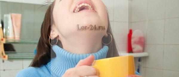 Полоскание горла при паратонзиллите