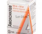 Амоксиклав® (Amoksiklav®) – инструкция по применению, цена и аналоги препарата
