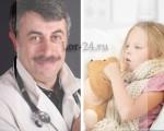 Е.О. Комаровский – симптомы и лечение трахеита у детей