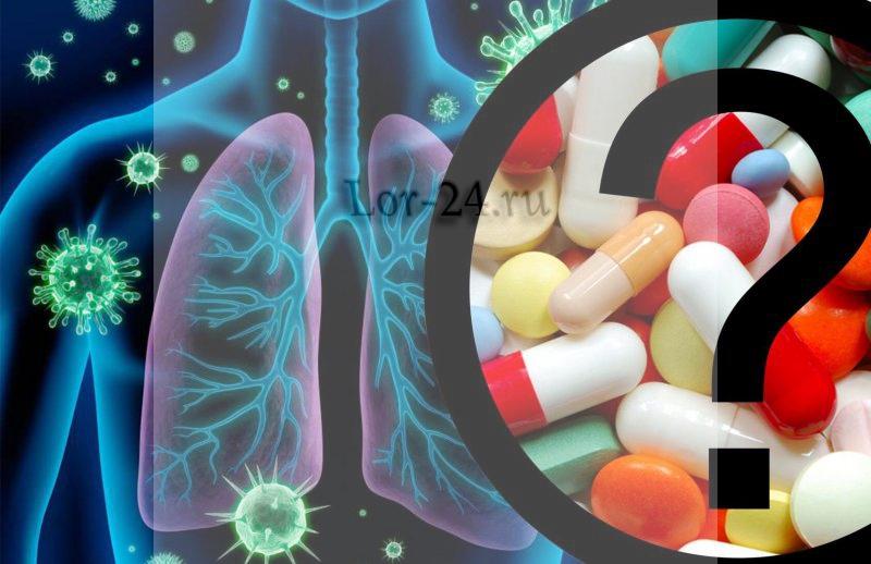 antibiotiki pri prostude