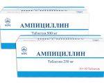 Ампициллин (Ampicillin) — инструкция по применению, побочные эффекты, форма выпуска и цена