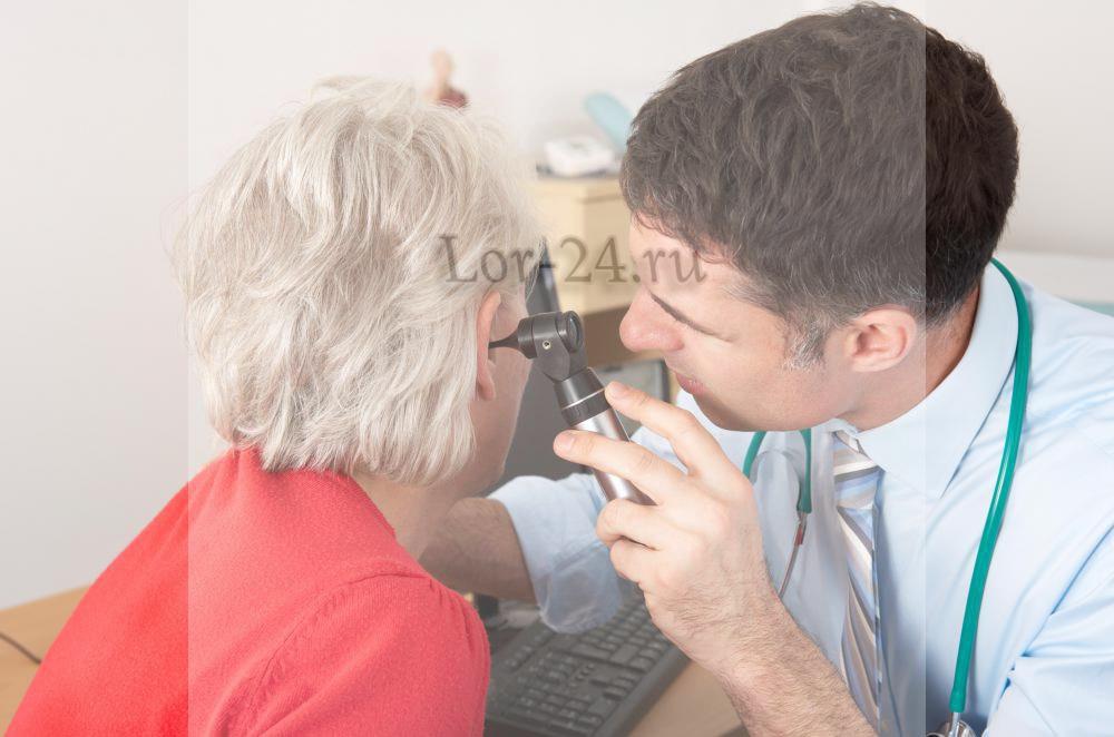 diagnostika naruzhnogo ukha