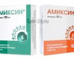 Амиксин – инструкция по применению, показания, противопоказания, нежелательные реакции, аналоги