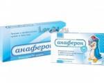 Анаферон — инструкция по применению, показания, противопоказания, отрицательные эффекты, аналоги