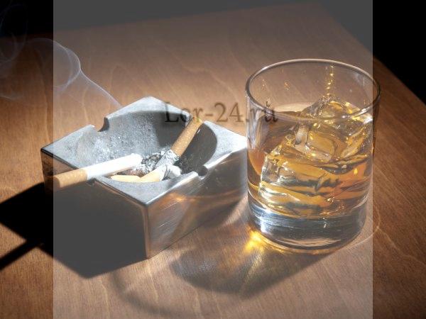 sigarety i alkogol